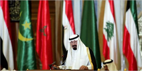 King%20Abdullah%20Al-Saud%20(2007%20Arab%20League%20Summit)