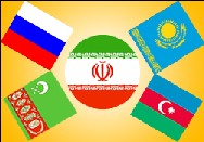 Caspian States issue joint Declarations in a message to the US