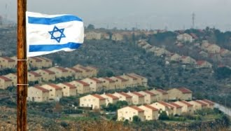 Israel's Ofra Settlement on Unauthorized Palestinian Land