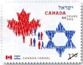 Canada Post Issues Stamp Commemorating Canada-Israel Relations, Despite Long-Standing Diplomatic Differences
