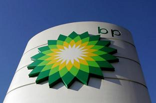 Obama Sheltered BP's Deepwater Horizon Rig from Regulatory Requirement