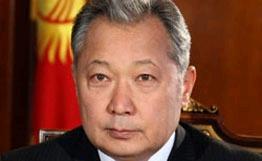 Le Kirghizistan et la bataille pour l'Asie centrale
