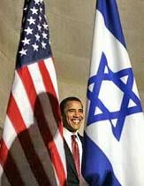 Washington Comes to the Aid of Israel over Gaza Convoy Massacre