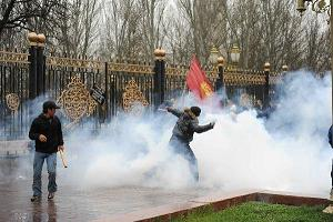 Kyrgyzstan: Eurasian Geopolitics 101
