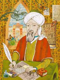Iran: Land of  Science, Arts and Culture: The Unrivaled Legacy of Avicenna
