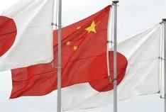 Les relations sino-japonaises restent tendues