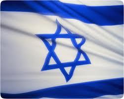 Israël: De la propagande