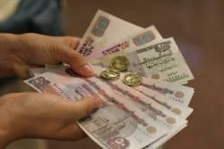 Crise sociale en Égypte : Une aubaine pour les investisseurs de Wall Street et les spéculateurs