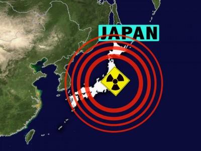 La nouvelle catastrophe du business nucléaire