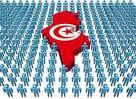 Les parlementaires et les citoyen-ne-s se mobilisent à Bruxelles pour l'annulation de la dette odieuse de la Tunisie