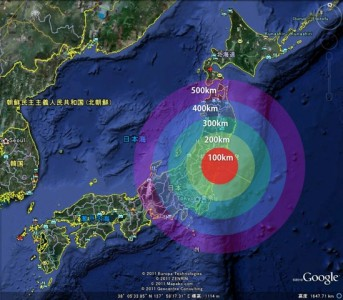 Fukushima/2012: Contamination radioactive de la chaîne alimentaire planétaire