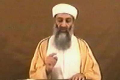 La seconde mort d'Ossama Ben Laden
