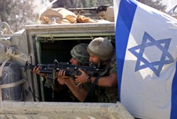 Israel Launches Bloody Reprisals in Egypt and Gaza