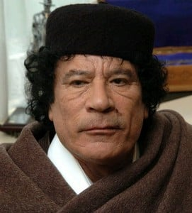 The Lynching of Muammar Gaddafi