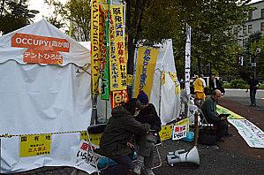 Alerte à la tente des insoumis au nucléaire à Tokyo