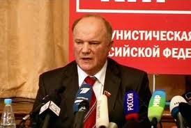 CAMARADE ZIOUGANOV « le retour des Rouges » ?