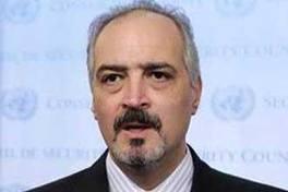 Bachar Al-Jaafari à l'ONU : En réponse à la déclaration des Nations Unies concernant le massacre d'al-Houla
