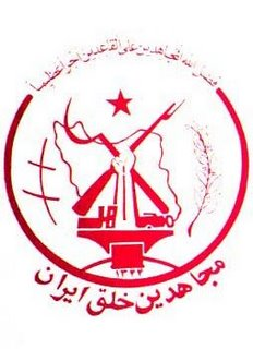 Covert Warfare: Washington Unleashes its MKO Terrorists against Iran