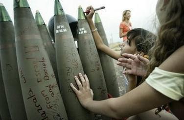 VIDÉO : L'endoctrinement des enfants israéliens dans un musée militaire