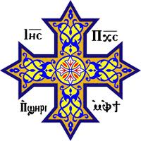 Copte croix