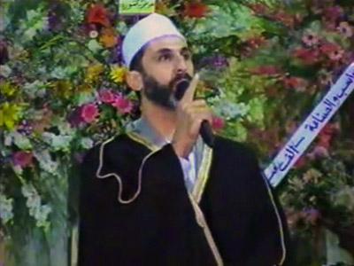 Cheikh Ahmad Moaz Al-Khatib
