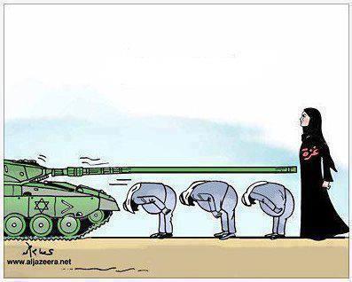 Gaza caricature