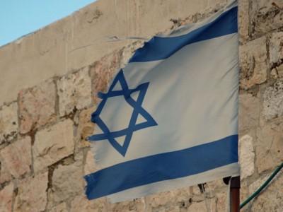 Israël drapeau mur