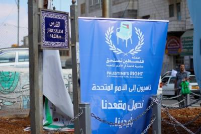 Palestine ONU