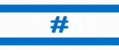hashtag israel