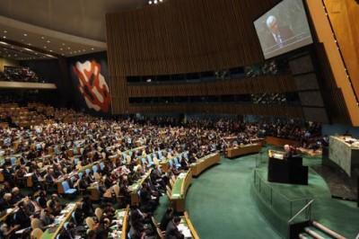 UN Votes On Non-Member Observer Status For Palestine