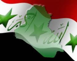 Irak drapeau carte