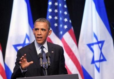 Obama drapeau Israël