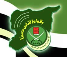 FM-syriens logo