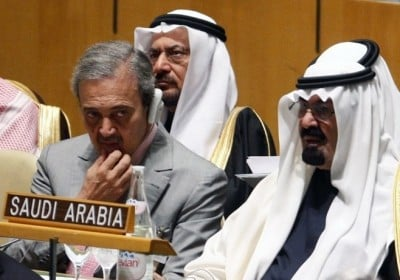 Saudi Arabia's King Abdullah and Foreign Minister Al Faisal attend the UN interfaith dialogue at UN headquarters in New York