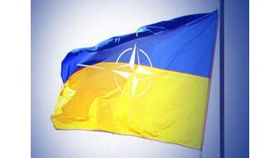 Ukraine Otan drapeau