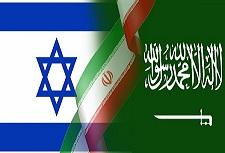 Israeli-Saudi Alliance