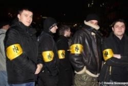 Ukraine extreme-droite