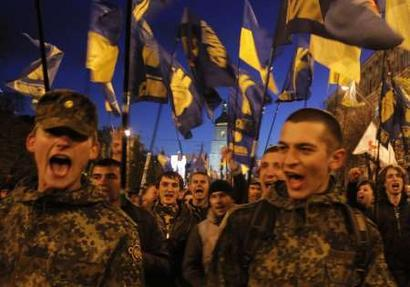 bandera ukraine