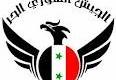 syriafree army