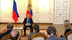 Conférence Poutine