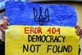 Eror Democracy