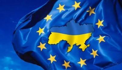 Ukraine UE 2