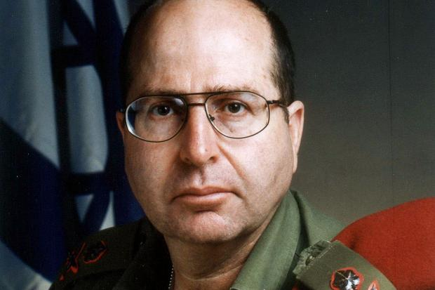 """Israeli Defense Minister Suggests Military Action against Iran because the US is """"Weak"""""""