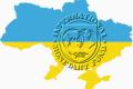 FMI Ukraine