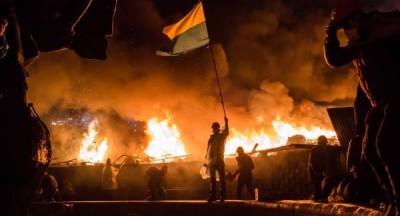 Euromaidan Thugs