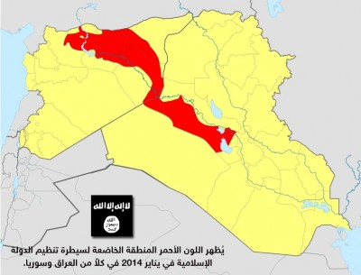 ISIS controlled regions of Syria and Iraq