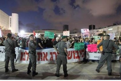 Manif en Israël