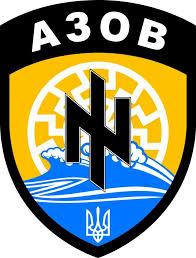 azov-emblem