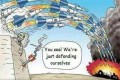 Gaza Israel caricature