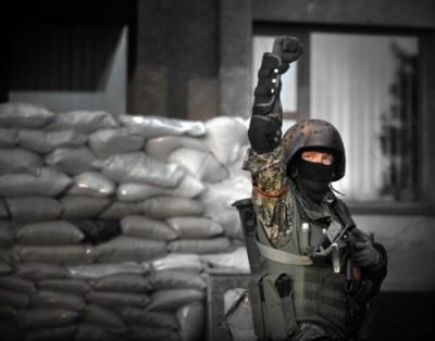 ukraine-militia
